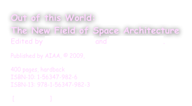 Out of this World: